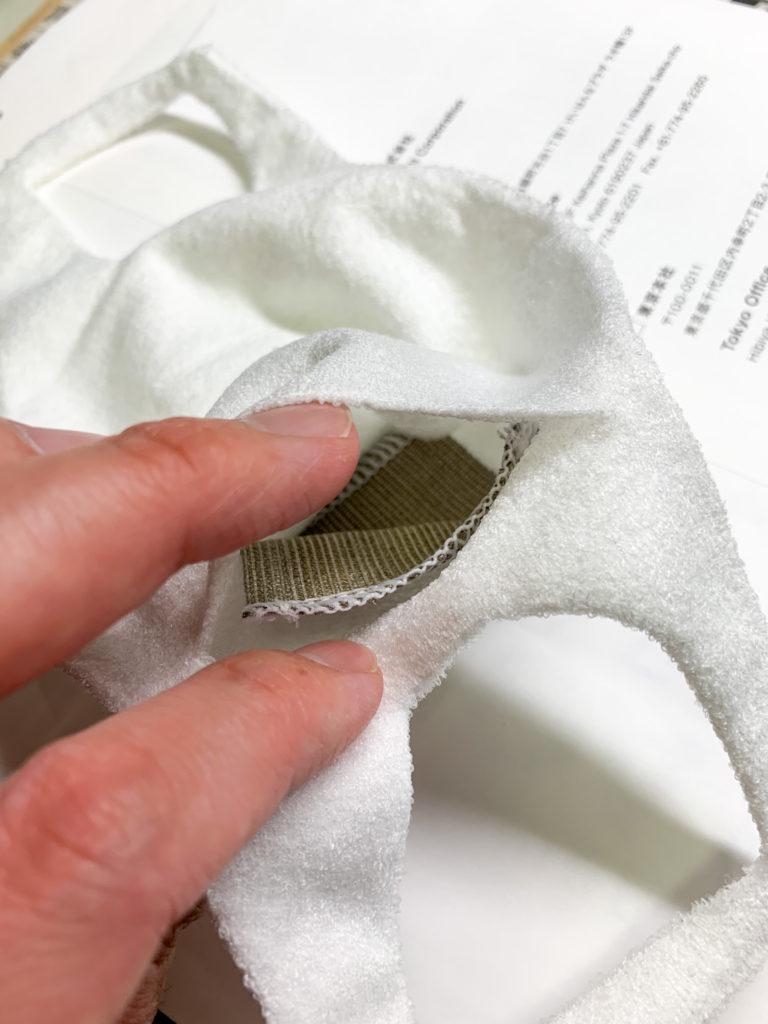 ミツフジhamonAGマスクと銀繊維ブロックシート