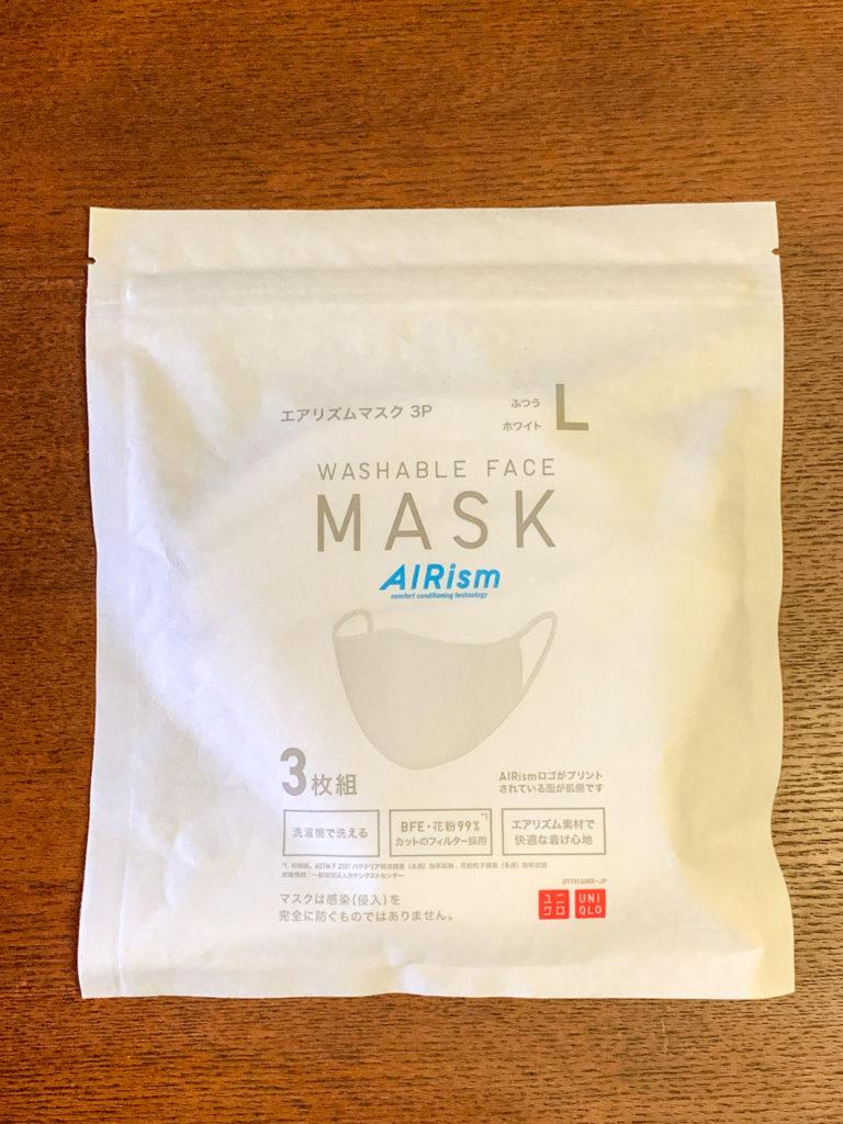 エアリズムマスク 袋